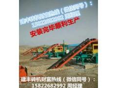 供應沈陽水泥制磚機、遼陽面包磚制磚機、建豐免燒磚機價格
