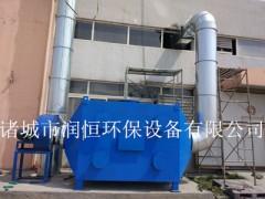 優質廢氣處理設備 優質制造廠家 潤恒環保  活性炭吸附塔