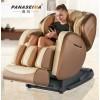 厂家直销赛玛豪华零重力太空舱按摩椅PSM-1003T