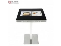 21.5寸智能點餐桌互動觸摸餐桌茶幾式互動多媒體查詢機