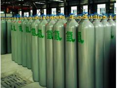 氬氣價格 氬氣批發 中山格魯博現貨供應50L氬氣