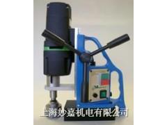 供应 MD58麦格小型磁力钻,可倒置钻孔钢板钻