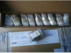 江苏70M物联网卡  智能交通医疗dtuGPS扫描枪流量卡