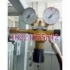 供应德国林德惰性气体减压阀40225