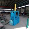 液压打包机 半自动稻草秸秆压缩打包捆扎机 单缸立式压包机