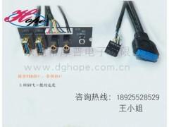 厚普电脑机箱周边线材厂家直销USB3.0线材?#24179;?.0USB