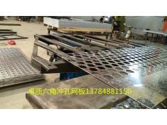 2.0鋁單板幕墻-外墻裝飾鋁單板廠家