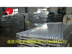 穿孔鋁單板幕墻廠-單層鋁幕墻板-幕墻鋁單板規格