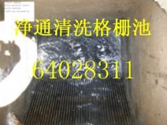 上海闵行区化粪池清淤、抽粪、暗沟疏通公司