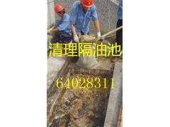 上海虹口區足球場附近抽糞清淤公司清掏化糞池