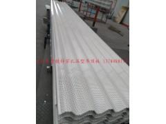 屋頂瓦楞鍍鋅吸音板-機房屋面鍍鋅穿孔壓型吸音板
