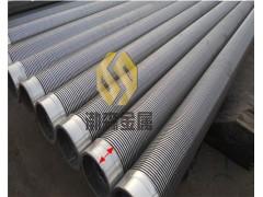 楔形絲條縫管繞絲管廠家報價