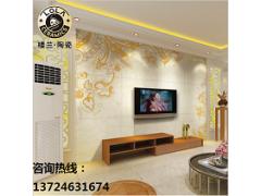 可靠的瓷砖厂家招商丨(广东佛山)瓷砖加盟哪个品牌好