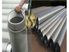 V型絲條縫管V型絲繞絲管報價