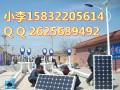 包头太阳能路灯生产厂家,包头6米太阳能路灯最低报价