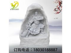 研景 关公雕塑寺院园林摆件