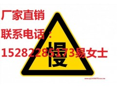 交通安全标志定制交通指示牌交通行驶标志牌