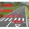 交通安全_交通安全设施_交通安全标志牌
