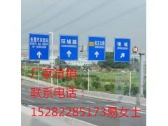 交通安全标志牌_四川亿琪_厂家直销