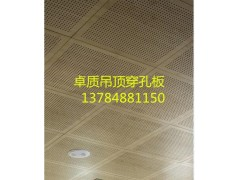 机房防火吸音吊顶扣板@河北安平铝扣板厂现货供应