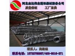 河北熱鍍鋅鋼絲廠家 品質保證 1.2~6.0mm