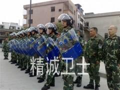 珠海常駐保安服務-東莞規模大的保安公司【薦】