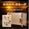 南京商用烤鱼箱,上海 BF系列烤鱼箱,福州生元烤鱼箱