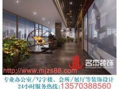 广州萝岗哪里有大一些装修公司