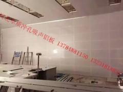 活動館墻面吸音鋁板@吊頂穿孔瓦楞吸音鋁板@吸音鋁板廠