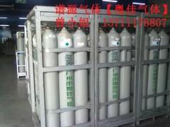 氦氣 液氦 99.999%純度包裝