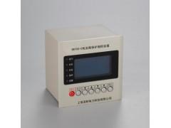 电容器?;?微机?;げ饪刈爸?通用型 SR700-C