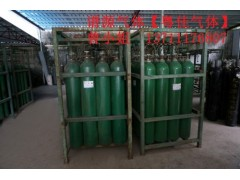 氢气厂家_专业供应高纯氢气99.999%