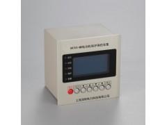 电动机?;?微机?;げ饪刈爸?通用型 SR700-MB