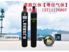 广州高纯氮气 食品氮气现货供应