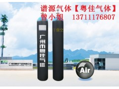 广州干燥空气 零级空气供应