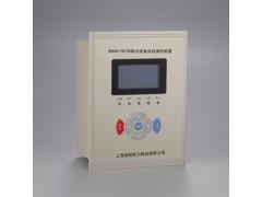 母联分段备自投测控装置 微机?;ぷㄓ眯?SR800-FBT
