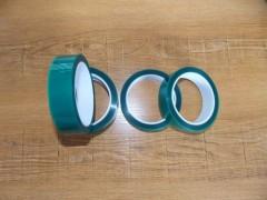 绿色高温胶带0.06mm 厂家指直销高温绿胶带