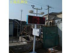 建筑工地監測儀 揚塵監測儀 監測儀廠家價格