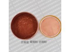 深圳市大彩新上市蘋果8手機腮紅金系列顏料,珠光粉彩色系列