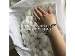 污水絮凝污染物也可以使用改性纤维球滤料