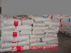 氯化聚乙烯CPE批发——优质的氯化聚乙烯CPE品牌推荐
