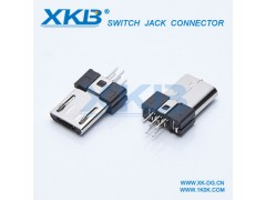Micro USB公头 5P公头SMT usb连接器