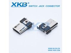 MICRO插头 5P 迷你USB公头 焊线式 单插头