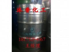 特价供应浙江巨化四氯乙烯工业清洗剂