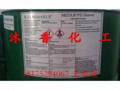 特价供应现货正溴丙烷工业清洗剂