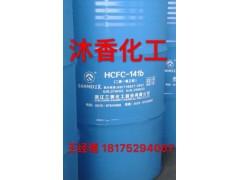 供应现货浙江三美HCFC-141B清洗剂