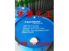 现货供应Isopar M工业清洗剂