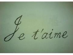 我們的法語筆譯翻譯