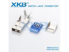 USB3.0公头连接器 AM公座3.0 焊线式180度插头