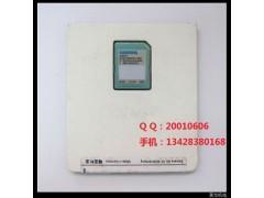 全新原裝西門子存儲卡6ES7 953-8LF30-0AA0